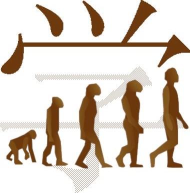 Evolutionary education