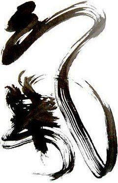 Aikido Ki