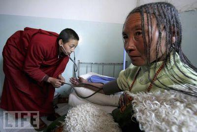 Tibetan Hospital